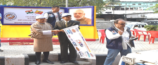 Indo-Bhutan Friendship Car Rally 2018 commemorating 50 years of India-Bhutan diplomatic relations