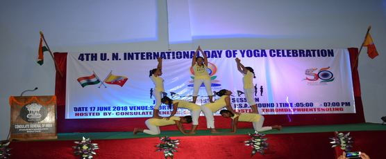 The 4th International Day of Yoga organized by the Consulate General of India Phuentsholing in association with Thromde Phuentsholing (Bhutan) on June 17, 2018.