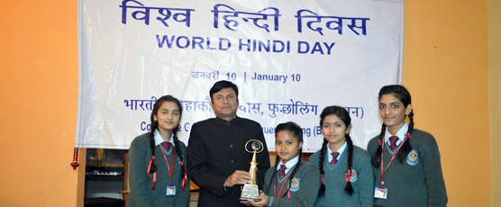 Consul General Shri PIeyush Gupta presenting trophy to the winner of Inter school competition on hindi essay writing at World Hindi Diwas celebrations on 10th Jan 17